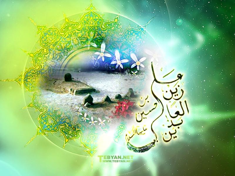 هیأت 5 تن آل عبا (ع) نوشهر- ولادت سید ساجدین حضرت سجاد (ع)
